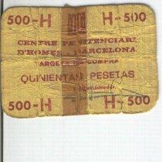 Billetes con errores: VALE.BILLETE DE LA PRISION MODELO.TARGETA DE COMPRA.BARCELONA. 1980 ?.CENTRE PENITENCIARI. 500 PTS.. Lote 213832226