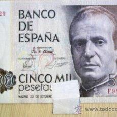 Notas com erros: BILLETE DE 5000 PTAS. DE JUAN CARLOS I CON ERROR EN EL CORTE. Lote 15474982