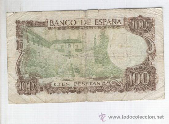 BANCO DE ESPAÑA 100 PESETAS 17-11-1970 MANUEL DE FALLA REVERSO EN VERDE BILLETE RARO ERROR (Numismática - Notafilia - Variedades y Errores)