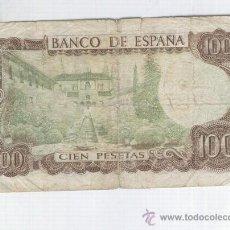 Billetes con errores: BANCO DE ESPAÑA 100 PESETAS 17-11-1970 MANUEL DE FALLA REVERSO EN VERDE BILLETE RARO ERROR. Lote 27440708