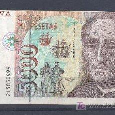Billetes con errores: RARO BILLETE DE 5000 PTS CON ERROR LE FALTA PARTE DE MARGEN DE ARRIBA. Lote 17747138
