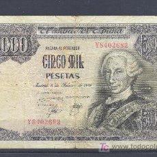 Billetes con errores: RARISIMO ERROR NUNCA VISTO MARCA DEL AGUA DESPLAZADA EN MEDIO DEL BILLETE. Lote 17747497