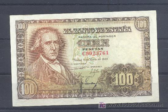 Billetes con errores: ERROR BILLETE MARCO CENTRAL DESCUADRADO.Y BILLETE S/C SERIE C - Foto 1 - 17798909