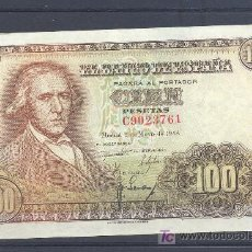 Billetes con errores: ERROR BILLETE MARCO CENTRAL DESCUADRADO.Y BILLETE S/C SERIE C. Lote 17798909