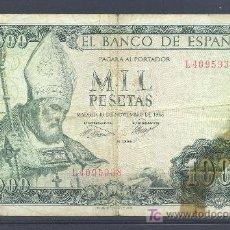 Billetes con errores: RARO BILLETE DE ERROR SIN FIRMA DEL CAJERO. Lote 17812520