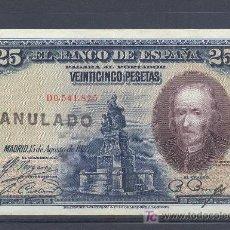 Billetes con errores: RARO BILLETE ANULADO. Lote 17813390