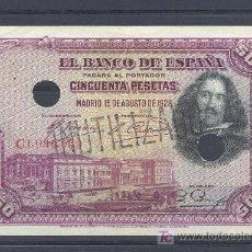 Billetes con errores: RARO BILLETE INUTILIZADO Y TROQUELADO MBC+. Lote 17813477