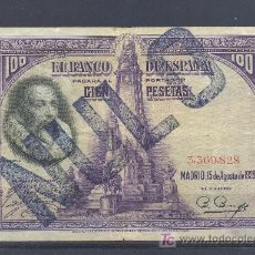 Billetes con errores: RARISIMO BILLETE NULO NUNCA VISTO 100 PTS 1928. Lote 17813766