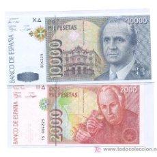Billetes con errores: MUY RARA NUMERACION COINCIDENTE DE BILLETES DE 10000 Y 2000 PTS S/C( 004225). Lote 17814267