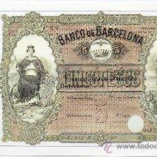 Billetes con errores: BARCELONA 1868 BILLETE FACSÍMIL DE LA FNMT. 5 PESOS. Lote 23642282