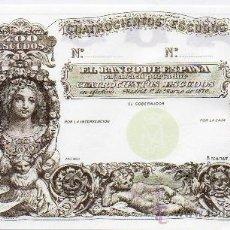 Billetes con errores: MADRD 1970 BILLETE FACSÍMIL DE LA FNMT. 400 ESCUDOS. Lote 107921267