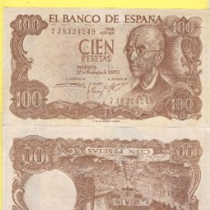 Billetes con errores: BILLETE HUMOR PUBLICIDAD -CENTRA TANDY 100 PESETAS -VER ESTADO FOTO ADJUNTA DESPLEGABLE. Lote 25924034