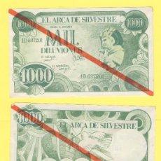 Billetes con errores: BILLETE HUMOR PUBLICIDAD -EL ARCA DE SILVESTRE MIL DILUVIONES . -VER ESTADO FOTO ADJUNTA . Lote 25925205