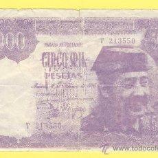 Billetes con errores: BILLETE HUMOR PUBLICIDAD - CINCO MIL PESETAS 1976 TEJERO-MILAN - FOTO ADJUNTA -. Lote 25929225