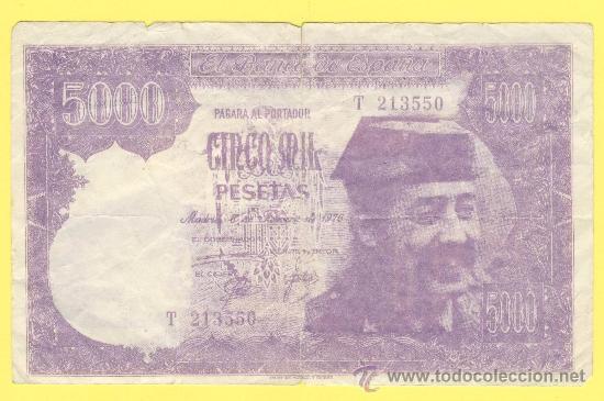 Billetes con errores: Billete humor publicidad - cinco mil pesetas 1976 tejero-milan - foto adjunta - - Foto 3 - 25929225