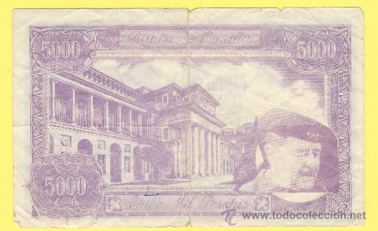 Billetes con errores: Billete humor publicidad - cinco mil pesetas 1976 tejero-milan - foto adjunta - - Foto 2 - 25929225
