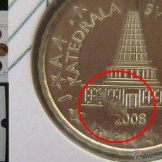 Billetes con errores: ESLOVENIA 2008 CARTERA OFICIAL 9 MONEDAS-10 CENTIMOS CON ERROR - VARIANTE CUÑO EMPASTADO. Lote 42582026