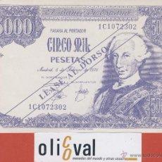 Billetes con errores: BILLETE HUMOR -CINCO MIL PESETAS -VALENCIA -CORONA -CORTES CUADRADOS VIOLETA. Lote 42887679
