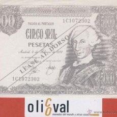 Billetes con errores: BILLETE HUMOR -CINCO MIL PESETAS -VALENCIA -CORONA - GRIS. Lote 42887772