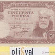 Billetes con errores: BILLETE HUMOR -CINCUENTA PESETAS OCTUBRE 1963 -MUEBLES LA FABRICA BARCELONA . Lote 43925064