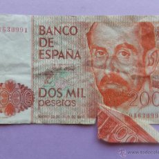 Billetes con errores: BILLETE 2000 PESETAS DEFECTO CORTE - DOS MIL PTAS 22 JULIO 1980 - JUAN RAMON JIMENEZ ERROR. Lote 44368436