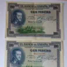 Billetes con errores: 4 BILLETES 100 PESETAS 1925 CON ERROR FIRMA CAJERO, MISMO PLIEGO, 2 CORRELATIVOS. ERROR. Lote 45147571
