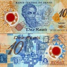 Billetes con errores: BRASIL 10 REALES AÑO 2000 P.248 SIN CIRCULAR. POLIMERO.. Lote 107093215