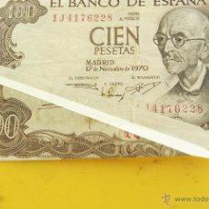 Billetes con errores: MUY RARO FALLA 100PTAS VARIEDAD ERROR DE PLIEGO DELANTE VEA FOTOS ORIGINAL!!!!. Lote 53070511