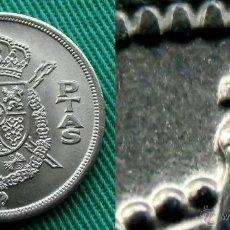 Billetes con errores: VARIANTE GLOBO CRUCIFERO, 5 PESETAS 1977 (SIN CIRCULAR). Lote 54330560