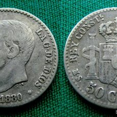 Billetes con errores: ALFONSO XII, 50 CÉNTIMOS 1880, VARIANTE CABEZA PEQUEÑA. Lote 56324999
