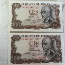 Billetes con errores: BILLETE ERROR 100 PESETAS DE 1970. . Lote 57866232