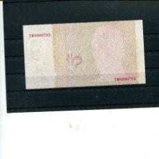 Billetes con errores: C.R BILLETE DE 5000 PTS 1979 MUY RARO ERROR DE IMPRESIÓN NUNCA VISTO S/C. Lote 68285445