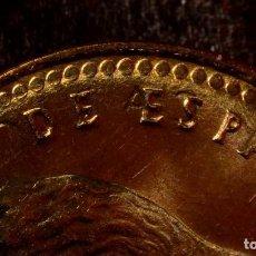 Billetes con errores: MONEDA 1 PESETA 1980 SIN CIRCULAR CON RARA ESCRITURA (REF.91). Lote 81569432