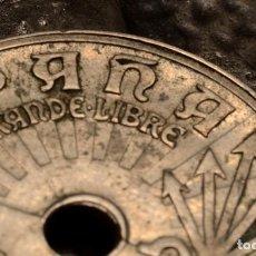 Billetes con errores: MONEDA DE 25 CÉNTIMOS 1937 CON ZONAS DE DOBLE COSPEL EN ANVERSO Y REVERSO (REF. 131). Lote 82680704