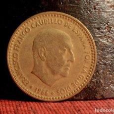 Billetes con errores: PESETA 1966 *67. PESO INFERIOR AL NORMAL, ACUÑACIÓN DÉBIL, LÍNEA CON EXCESO (REF. 207). Lote 85271768