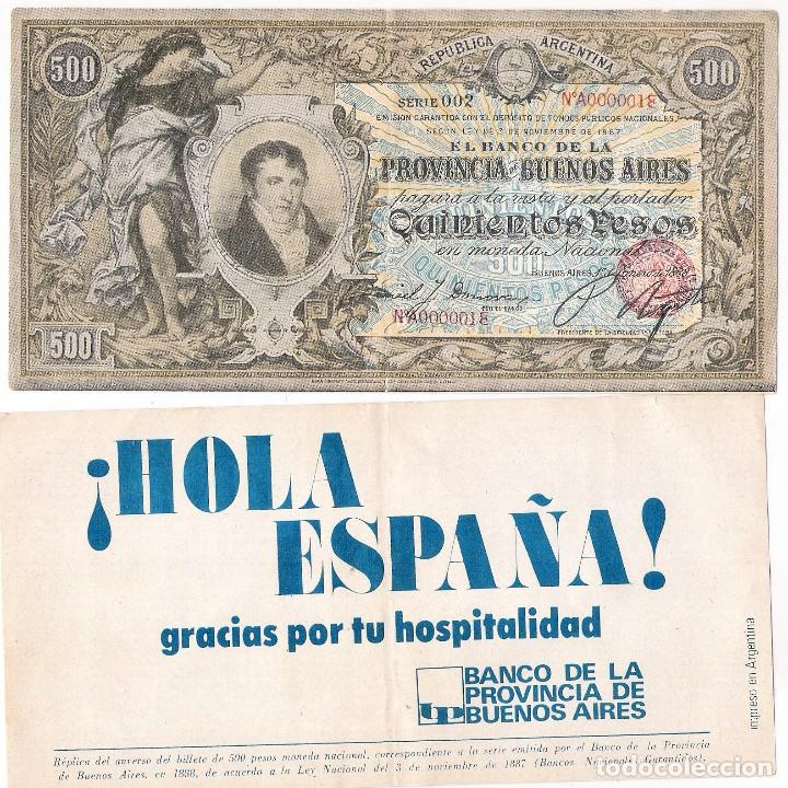 BILLETE FUL * REPUBLICA ARGENTINA 500 PESOS BANCO PROVINCIA BUENOS AIRES * (Numismática - Notafilia - Variedades y Errores)