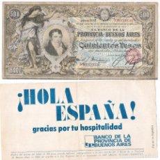 Billetes con errores: BILLETE FUL * REPUBLICA ARGENTINA 500 PESOS BANCO PROVINCIA BUENOS AIRES *. Lote 118281242