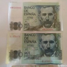 Billetes con errores: 2 BILLETES DE 1000 PESETAS CON ERROR BENITO PÉREZ GALDOS (DEFECTUOSO). Lote 98707831