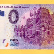 Billetes con errores: BILLETE 0 EUROS CASA BATLLO DE BARCELONA AUTOR GAUDI MODERNISMO EURO ESPAÑA SAGRADA FAMILIA EIFFEL . Lote 100276959
