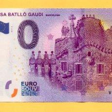 Billetes con errores: BILLETE 0 EUROS CASA BATLLO DE BARCELONA AUTOR GAUDI MODERNISMO EURO ESPAÑA SAGRADA FAMILIA EIFFEL. Lote 100276995
