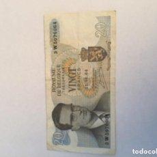 Billetes con errores: VARIOS DE `PORTUGAL, CANADA, BELGICA Y COLOMBIA. Lote 102059579