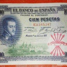 Billetes con errores: BILLETE DE ESPAÑA - 100 PESETAS CON RESELLO DE LA FALANGE - BIEN CONSERVADO. Lote 105589067