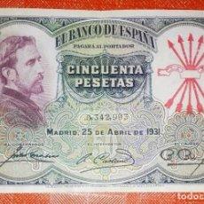 Billetes con errores: BILLETE DE ESPAÑA - 50 PESETAS CON RESELLO DE LA FALANGE - BIEN CONSERVADO. Lote 105589227