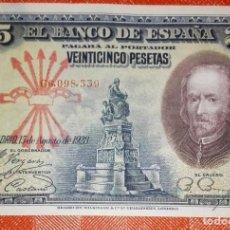 Billetes con errores: BILLETE DE ESPAÑA - 25 PESETAS CON RESELLO DE LA FALANGE - BIEN CONSERVADO. Lote 151140333