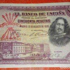 Billetes con errores: BILLETE DE ESPAÑA - 50 PESETAS CON RESELLO DE LA FALANGE - BIEN CONSERVADO. Lote 105589303