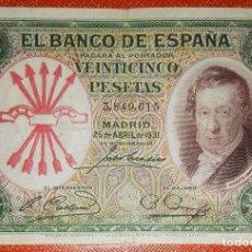 Billetes con errores: BILLETE DE ESPAÑA - 25 PESETAS CON RESELLO DE LA FALANGE - BIEN CONSERVADO. Lote 105589367