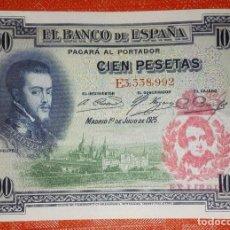 Billetes con errores: BILLETE DE ESPAÑA - 100 PESETAS CON RESELLO DE LA FALANGE JONS - BIEN CONSERVADO. Lote 105589615