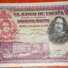 Billetes con errores: BILLETE DE ESPAÑA - 50 PESETAS CON RESELLO DE LA FALANGE JONS - BIEN CONSERVADO. Lote 105589643