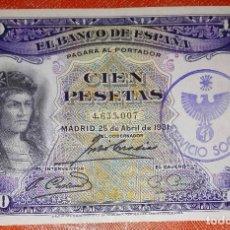 Billetes con errores: BILLETE DE ESPAÑA - 100 PESETAS CON RESELLO DE LA FALANGE SERVICIO SOCIAL - BIEN CONSERVADO. Lote 151140233