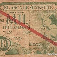 Billets avec erreurs: EL ARCA DE SILVESTRE- 1000 DILUVIONES. Lote 109182283
